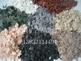 供应陕西复合岩片,陕西复合岩片厂家直销,陕西复合岩片价格最低
