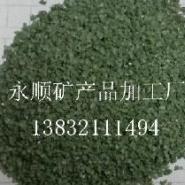 灵寿煅烧彩砂供应价格图片