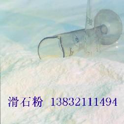 石家庄滑石粉供应厂家批发图片