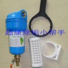 供应10寸硅磷晶除垢前置 家用净水器大流量阻垢器