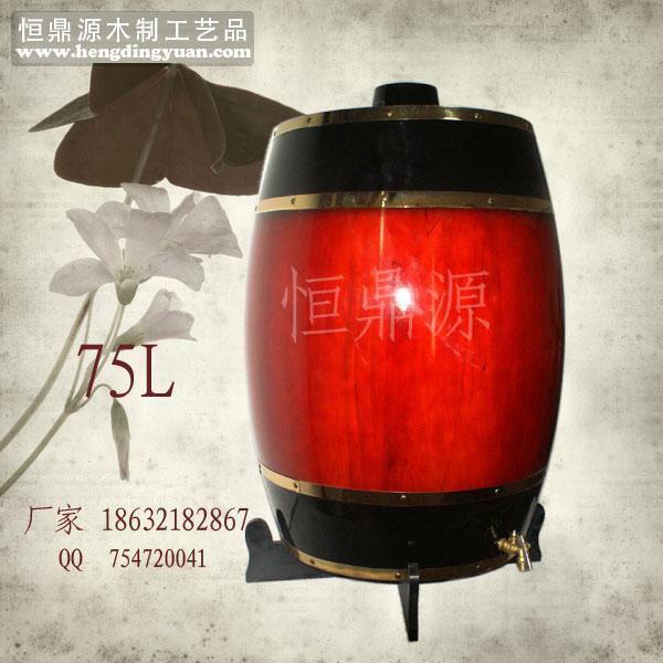 供应橡木桶木酒桶75L散酒木桶葡萄酒桶,河北木酒桶厂家订货订货
