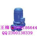 化工污水泵图片