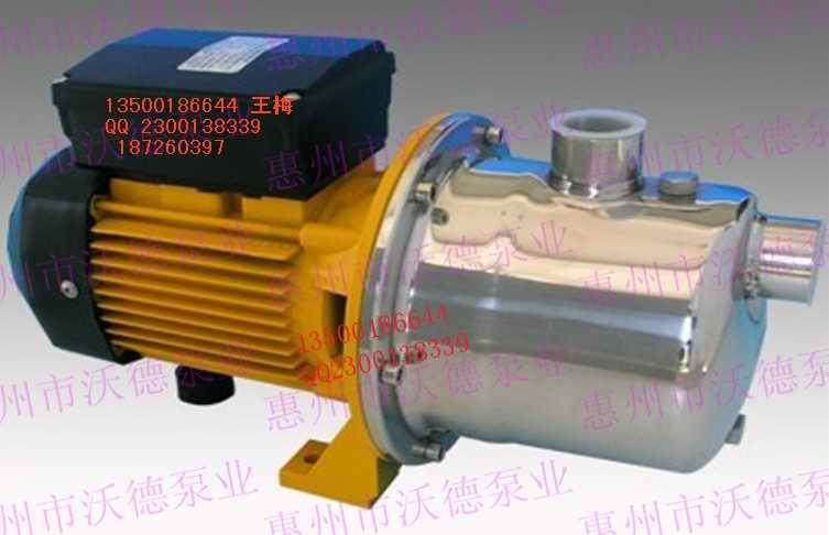 BLC70/100自吸离心泵  BLC70/100自吸离心泵批发
