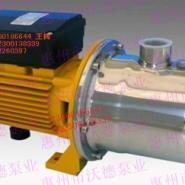 BLC70/100自吸离心泵图片