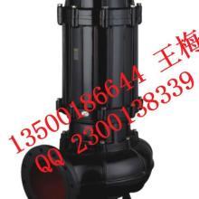 供应高温潜污泵  高温潜污泵图片 高温潜污泵价格