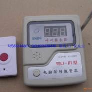 青岛开发区无线对讲呼叫系统图片