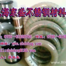 供应宝钢-厂家直销-不锈钢无磁线批发