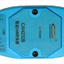 供应RS232/CAN转换器 CAN232B批发