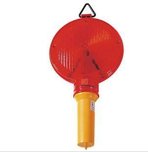 供应民用交通警示灯
