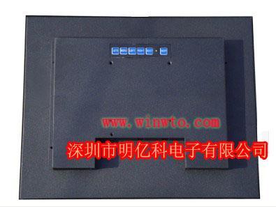供应10寸15寸17寸19寸工业触摸显示器