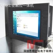MEKT触摸一体机电脑15寸触控图片