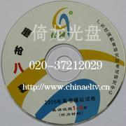 广州DVD光盘刻录打印公司图片
