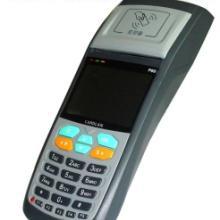 供应7无限餐饮手持收费系统综合手持收费系统软件批发
