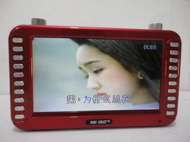 深圳喜状元数码科技有限公司