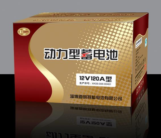 供应包装盒,淄博包装盒,包装盒价格