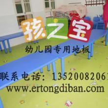 供应幼儿园地板3mm幼儿园地板
