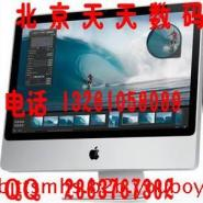 苹果pro笔记本图片