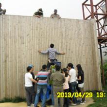 供应合肥拓展培训基地拓展培训公司