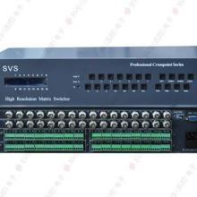 供应河南迅控SVS会议AV矩阵系列 MS-AV0404/MS-AV0808/MS-AV1616/MS-AV3232