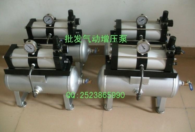供应常州气动增压泵,天津增压泵,2倍增压泵