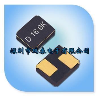 供应8M贴片晶振-DSX320G晶振