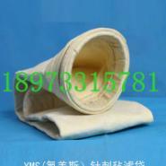 供应湖南贵州广东高温除尘布袋厂家-除尘滤袋-收尘布袋-光明环保