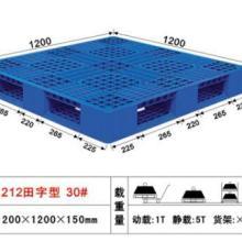 兴宁区小垫板塑胶卡板厂家批发托盘 兴宁区小垫板塑胶卡板栈板生产厂家图片