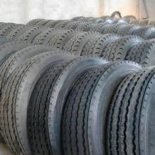 供应前进轮胎矿山轮胎