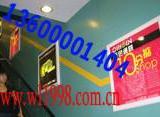 铝合金超薄灯箱 LED广告灯箱 4cm厚度