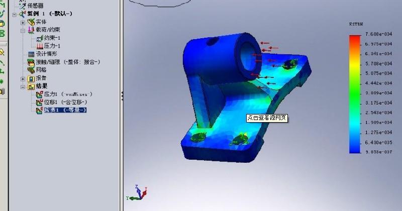 标签: 济南机械制图solidworks培训