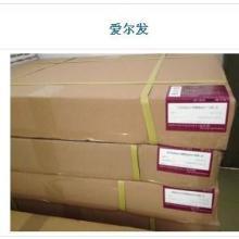 供应用于线路板厂的瑞士FOLEX黄菲林批发