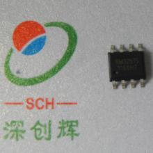 供应用于T5T8灯管|球泡灯|天花灯的深圳LED驱动IC-GL8912批发