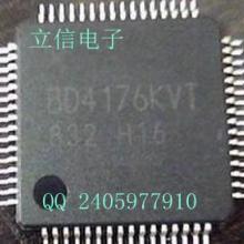 回收显卡芯片GP107-875-A1  回收电脑芯片批发
