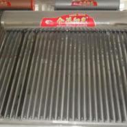 太阳能热水器售货点图片