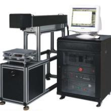 供应流量仪表激光打标机