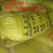 供应用于冲施的国内最大的农用氨基酸生产厂家