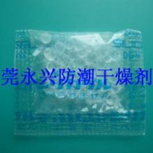 供应透明纸防潮珠