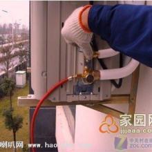 供应上海长虹空调维修中心