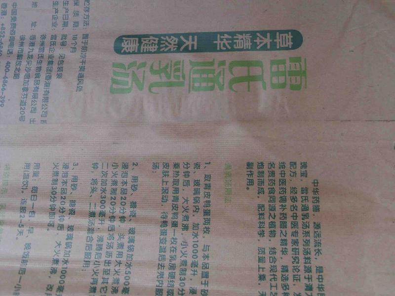 供应50克白复合纸/水货餐厅桌布