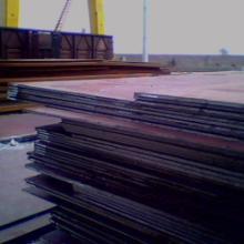供应Q420D/高强度低合金板