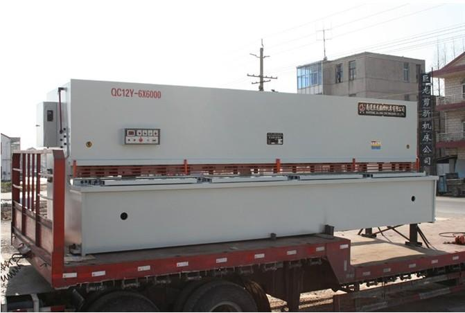供应南通六米qc12k液压摆式剪板机