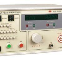 供应耐压绝缘测试仪/绝缘耐压测试仪
