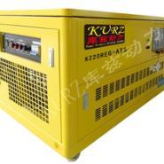 20KW汽油发电机价格图片