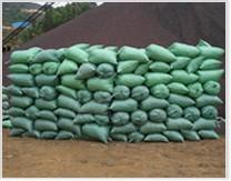 保温砂浆用沸石粉图片/保温砂浆用沸石粉样板图 (4)