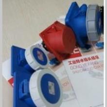 供应工业暗装插座机柜插座固定插座