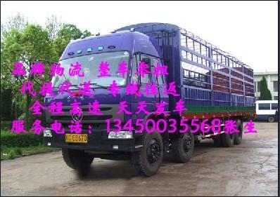 东莞到重庆设备运输/物流/货运部销售