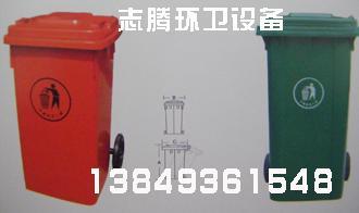塑料垃圾箱价格销售