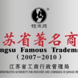 供应锁龙耐烟防尘高耐析液环保型泡沫灭火剂京津河北华北区专业销售
