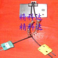 按样品或图纸生产加工脉冲热压头各类精密热压头