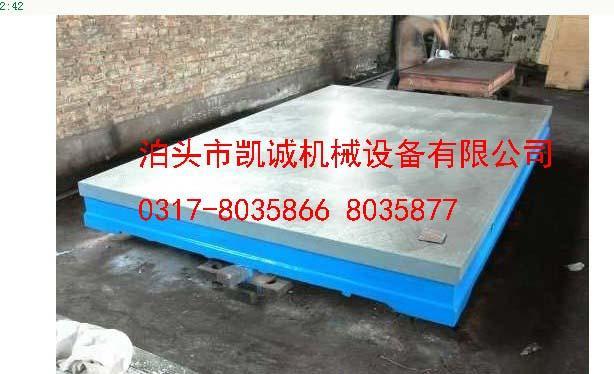 供应铸铁平板平台 耐高温材质 铸铁平台厂家2米4米